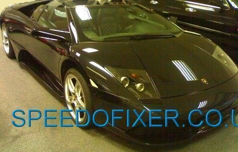 kmh to mph Lamborghini conversion